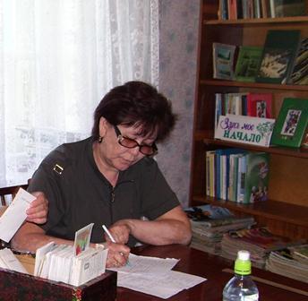 Мажина Ольга Николаевна